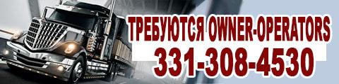 Реклама на chicago.ru